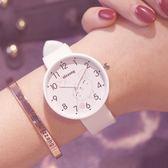 手錶 粉色少女心可愛軟妹初中女學生手錶韓版簡約潮流ulzzang糖果色 萌 小宅女大購物
