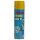 恐龍 專業型發泡劑施工槍清潔劑