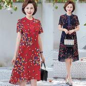洋氣媽媽款夏裝連衣裙中老年女夏季短袖旗袍中長款裙子母親節-Ifashion