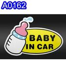 BYBY IN CAR 警示反光車貼 車...