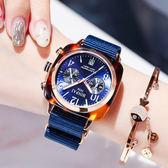 女士手錶新款同款手錶女網紅情侶時尚潮流防水大錶盤石英錶女錶【快速出貨限時八折】