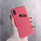 液態矽膠iPhone6/7/8plus/X簡約純色軟殼女