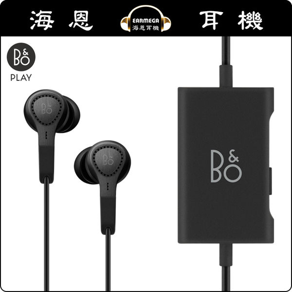 【海恩數位】丹麥 B&O play E4 主動降噪耳道式耳機 長效續行電力長達約 20 小時