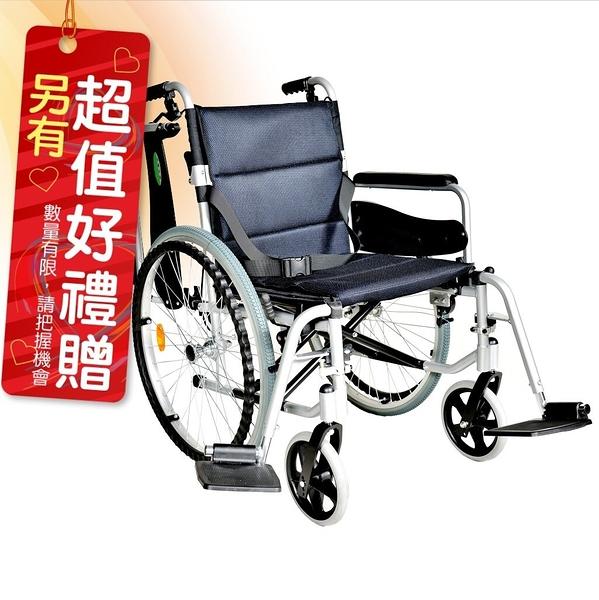 來而康 頤辰 機械式輪椅 YC-925.2 中輪 輪椅B款附加功能A款補助 贈 熊熊愛你中單