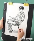 畫板/畫架 畫板畫夾寫生專用速寫板素描套裝便攜式雙肩可背畫架美術生初學者戶外 時尚芭莎