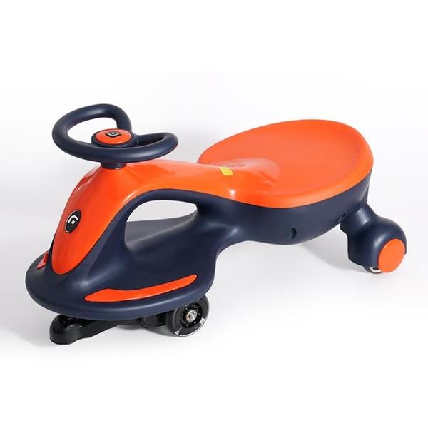 兒童電動扭扭車萬向輪防側翻妞妞車寶寶1一3歲溜溜車大人可坐滑行 「全館免運」