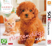 3DS 任天狗+貓 貴賓犬與新夥伴(中文版‧台灣機專用)
