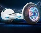 永久智慧電動自平衡車雙輪兒童8-12成年小孩兩輪體感代步平行車 【全館免運】