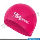 兒童用炫彩矽膠泳帽 (多色可選) CAP-GR1-C【AROPEC】