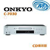 《麥士音響》 ONKYO安橋 CD播放器 C-7030 2色