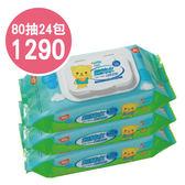 combi 超純水80抽濕/濕紙巾/柔濕巾(8串24包)箱購