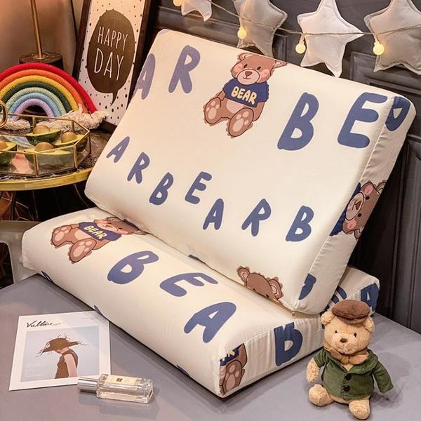 可愛純棉乳膠枕套一對裝40x60家用枕頭套ins風兒童單個枕芯內膽套 設計師生活百貨