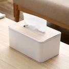 居家家 實木蓋紙巾盒客廳創意紙抽盒 家用歐式簡約餐巾紙盒抽紙盒 黛尼時尚精品