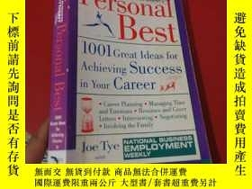 二手書博民逛書店Personal罕見Best (1001 Great Ideas