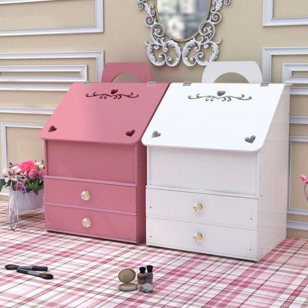 收納箱 防塵桌面化妝品收納盒簡約帶鏡子梳妝台護膚品儲物盒抽屜式化妝盒 poly girl