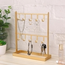 桌面鐵藝首飾飾品耳環掛架項錬架子展示架玄關進門鑰匙架創意擺件 1995生活雜貨
