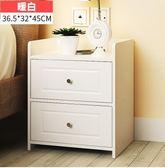 簡易床頭櫃簡約現代臥室收納櫃儲物櫃床邊小櫃子迷你置物架組裝櫃
