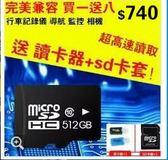 手機記憶卡SD512g卡 通用存儲卡512g內存卡vivo小米oppo高速TF卡