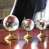 水晶球擺件創意工藝品水晶球地球儀辦公桌書房酒櫃家居裝飾品擺設 igo