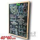 實木框復古磁性小黑板掛式家用兒童教學店鋪廣告創意粉筆寫字板 NMS小明同學