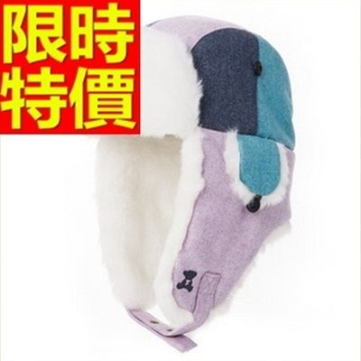 毛帽-有型自信泰迪熊可愛拼色羊毛女護耳帽3色64b5[巴黎精品]