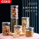 CCKO 耐熱玻璃儲物罐 1100mL 密封罐 咖啡豆保存 麵條罐