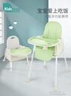 兒童餐椅 寶寶餐椅兒童吃飯餐桌椅嬰兒便攜可折疊宜家用小孩多功能學坐椅 布衣潮人YJT