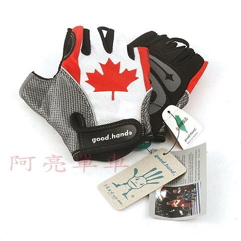Good Hand單車專用手套,環保無害材質,加拿大國旗樣式《C80-53292》