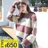 LULUS-Y橫紋寬袖針織上衣-3色  現+預【01052848】