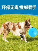 狗狗飛盤 德牧訓練專用邊牧用品塑料飛碟薩摩耶耐咬金毛狗狗玩具