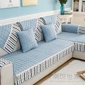 四季沙發墊布藝防滑坐墊通用簡約現代客廳組合全包沙發套罩巾全蓋 『小淇嚴選』