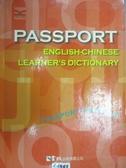 【書寶二手書T6/語言學習_LOK】Passport英語學習詞典(第二版)_格芬,拉斐爾