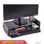 螢幕架 液晶顯示器木質增高架底座托架辦公桌面收納鍵盤底座整理支架  9號潮人館igo