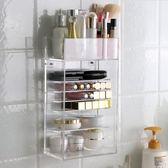 透明化妝品收納盒掛墻上 浴室衛生間口紅置物架壁掛式免打孔簡約WY限時八五折 鉅惠兩天