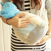 初生兒嬰兒簡易單肩背帶夏季透氣網面前抱橫抱式寶寶純棉背巾抱袋 怦然心動