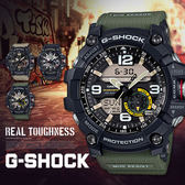G-SHOCK GG-1000-1A3 CASIO 手錶 GG-1000-1A3DR