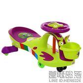 兒童扭扭車帶音樂靜音輪1-3-6歲寶寶滑行車玩具妞妞車搖擺溜溜車