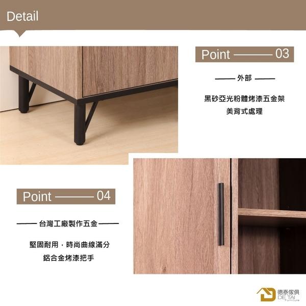 D&T 德泰傢俱 BROOK淺胡桃木4尺書櫃 B001-434