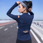美背鏤空健身衣長袖運動T恤寬松瑜伽服上衣跑步罩衫速干彈力女子