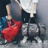 短途旅行包男手提包女出差大容量旅游包簡約行李包袋防水健身包潮 晴川生活館