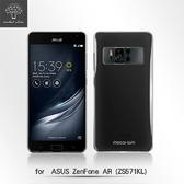 【默肯國際】Metal-Slim 華碩 ASUS ZenFone AR (ZS571KL) 高抗刮PC透明殼 手機殼 保護殼 背蓋 防刮殼