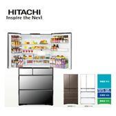 【日立HITACHI】 日本進口旗艦741公升六門冰箱 《RX740HJ》全新原廠保固 三色