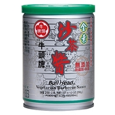 牛頭牌素食沙茶醬250g【愛買】
