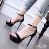 12cm/13公分厘米超高跟涼鞋一字扣恨天高性感顯瘦模特走秀夜場鞋 QQ19838『MG大尺碼』