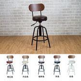 吧台椅/日式吧台椅/吧台桌椅/升降椅/曲木 (2入/3入) MIT台灣製【61201-A】Tasteful 特斯屋