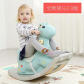 兒童搖馬玩具塑料大號加厚兩用帶音樂馬車   IGO