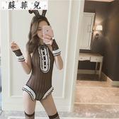 兔女郎情趣內衣夜店風誘惑制服透視裝