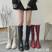 膝上靴 長靴女過膝新款秋季時尚ins百搭粗跟前系帶機車高筒騎士靴潮 生活主義