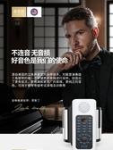 音格格88鍵手捲電子鋼琴鍵盤便攜式初學者成人家用專業加厚版樂器 快速出貨