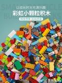 兒童兼容legao積木玩具3-6周歲男孩子學生女孩7益智8拼裝小顆粒10 俏girl